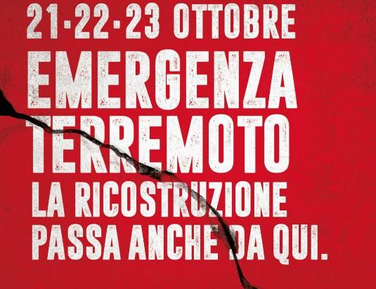 Questo weekend in discoteca, aiutando le popolazioni colpite dal sisma del Centro Italia