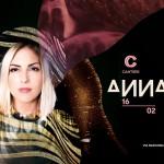 cantieri-disco-anna-tur-mazu